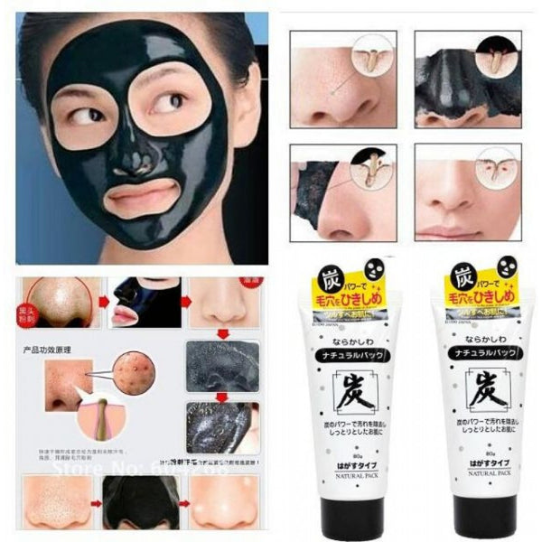 Daisoapan Natural Pack Charcoal Peel Off Mask