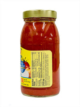 Load image into Gallery viewer, Cento Marinara Sauce, 25.5 oz