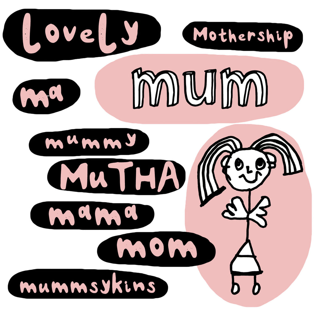 Lovely Mother - Mother's Day Card
