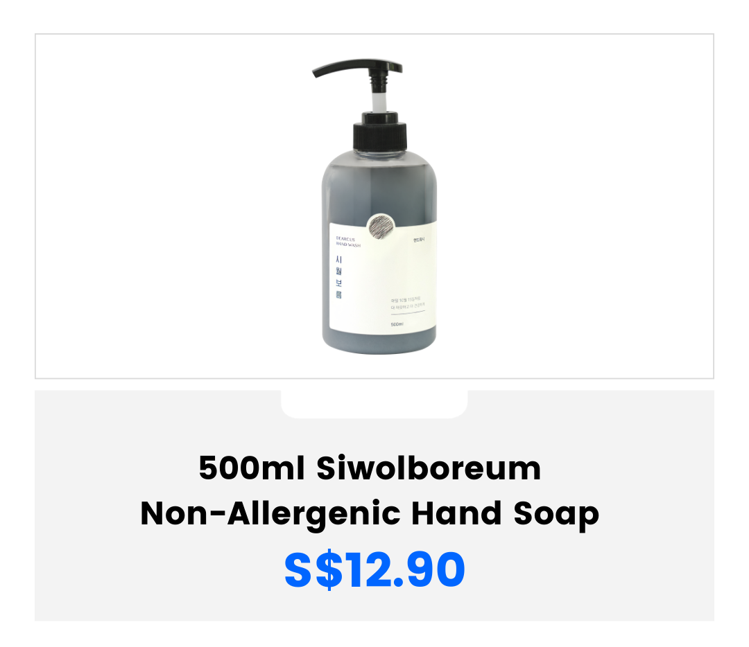 Price of 500ml of Dearcus Hypoallergenic Hand Soap on BlueBasket