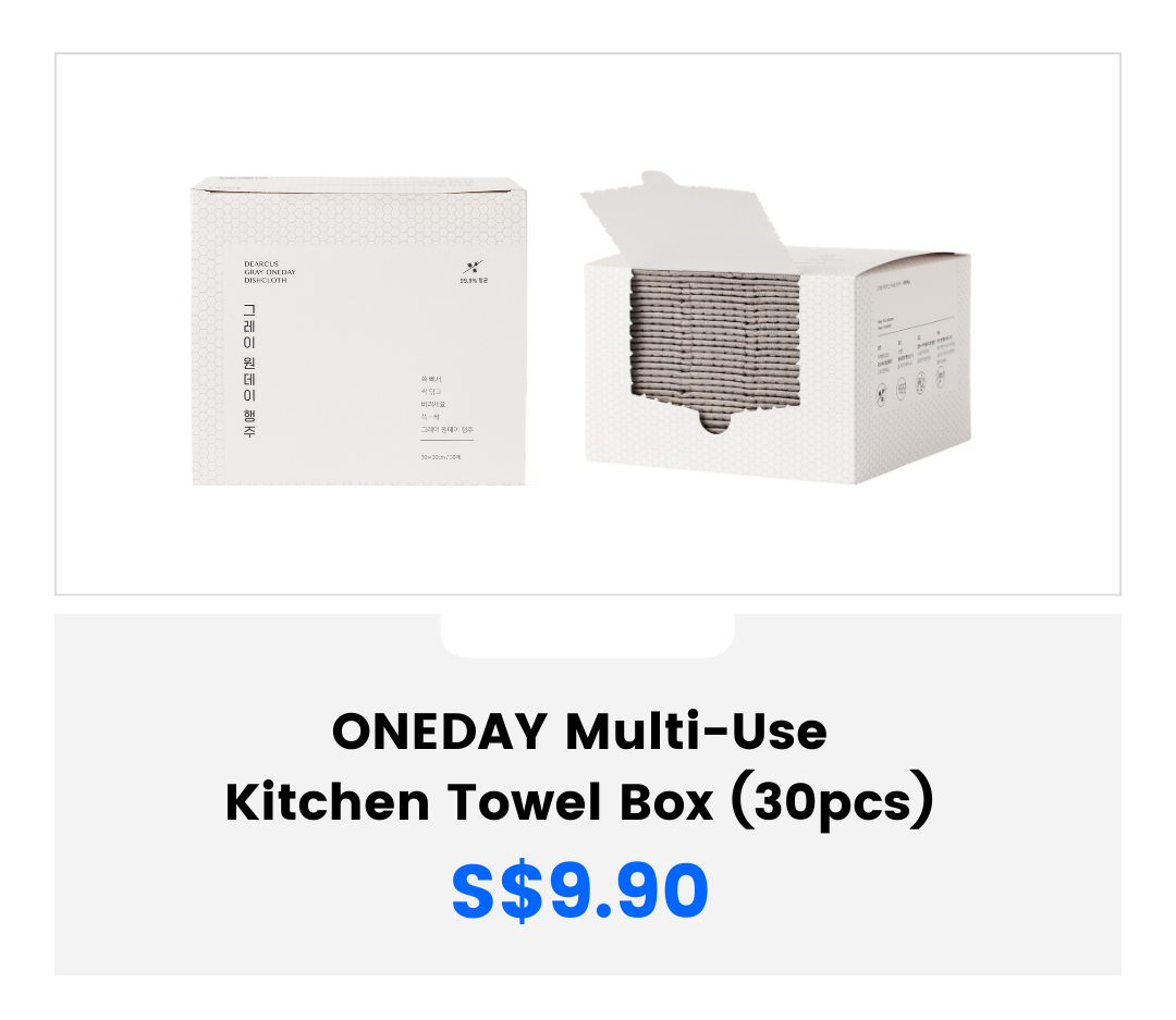 Dearcus ONEDAY Multiuse Kitchen Towel Napkin Box white packaging with hexagon beeswax pattern. Get the best deals and prices on BlueBasket.