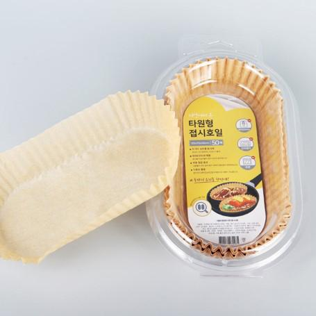 Air Fryer Paper Foil (50 Pcs) | Made in Korea