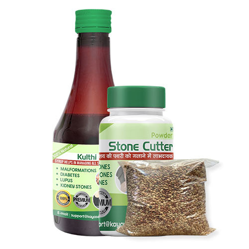 Stone Cutter Kit -100% natural remedy to Get rid of stones