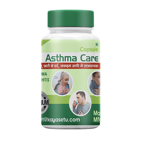 Asthma Care-Treat Asthma Naturally