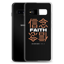 "Load image into Gallery viewer, ""Faith"" Samsung Case"