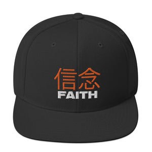 """Faith"" Snapback Hat"