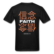 "Load image into Gallery viewer, ""Faith Alternative"" Men's T-Shirt - black"
