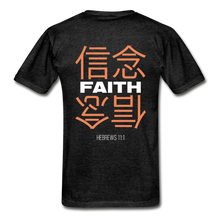 "Load image into Gallery viewer, ""Faith Alternative"" Men's T-Shirt - charcoal gray"