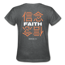 "Load image into Gallery viewer, ""Faith"" Women's T-Shirt - deep heather"