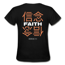 "Load image into Gallery viewer, ""Faith"" Women's T-Shirt - black"