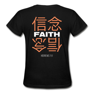 """Faith"" Women's T-Shirt - black"