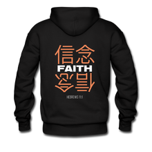 "Load image into Gallery viewer, ""Faith"" Men's Hoodie - black"