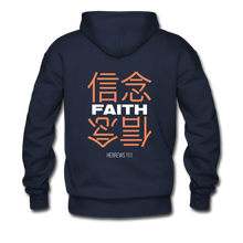 "Load image into Gallery viewer, ""Faith"" Men's Hoodie - navy"