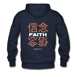 """Faith"" Men's Hoodie - navy"