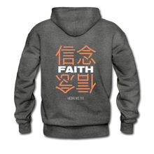 "Load image into Gallery viewer, ""Faith"" Men's Hoodie - charcoal gray"