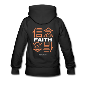 """Faith"" Women's Hoodie - black"