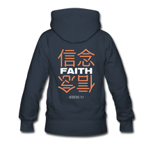 "Load image into Gallery viewer, ""Faith"" Women's Hoodie - navy"