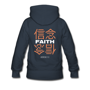 """Faith"" Women's Hoodie - navy"
