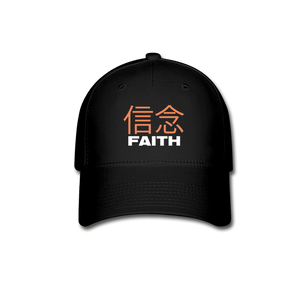"""Faith"" Baseball Cap - black"