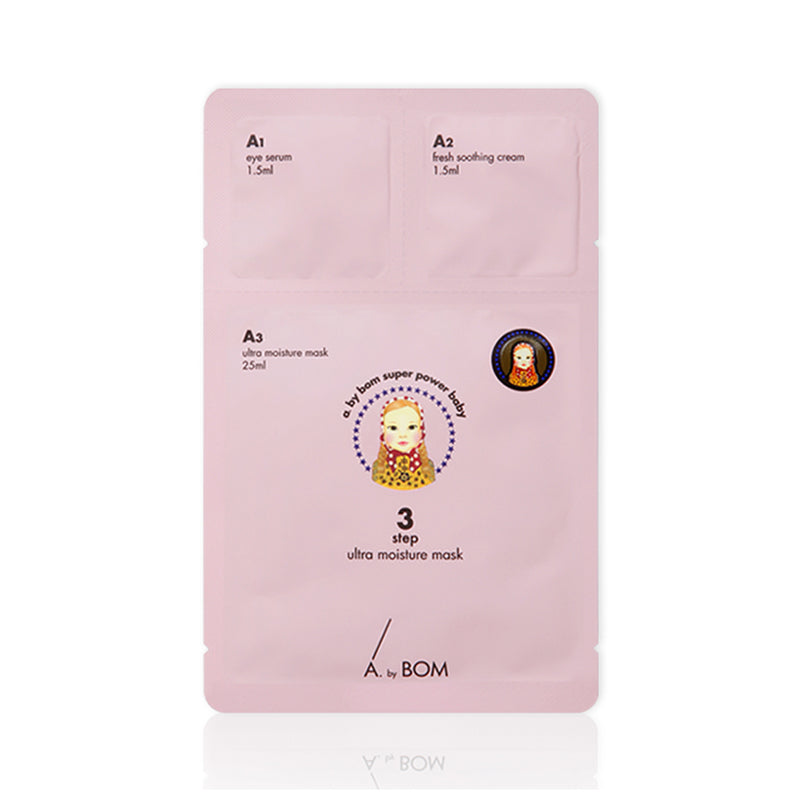Ultra Moisture Mask (3 Step) - A By Bom - Soko Box