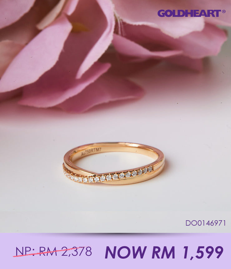 Royally Spellbound Diamond Ring | Goldheart Rose Gold 750 (18K) (R4275R)