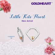 Little Kite Heart Diamond Earring | Goldheart White gold 750 (18K) (E2053)