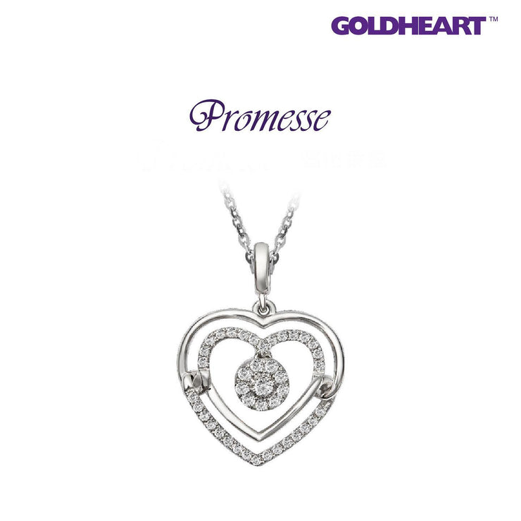 Promesse Diamond Pendant | Goldheart White gold 750 (18K) (P6014)