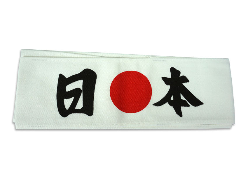 Japanese Hachimaki Headband with Nihon Kanji (Japan) - farangshop-co