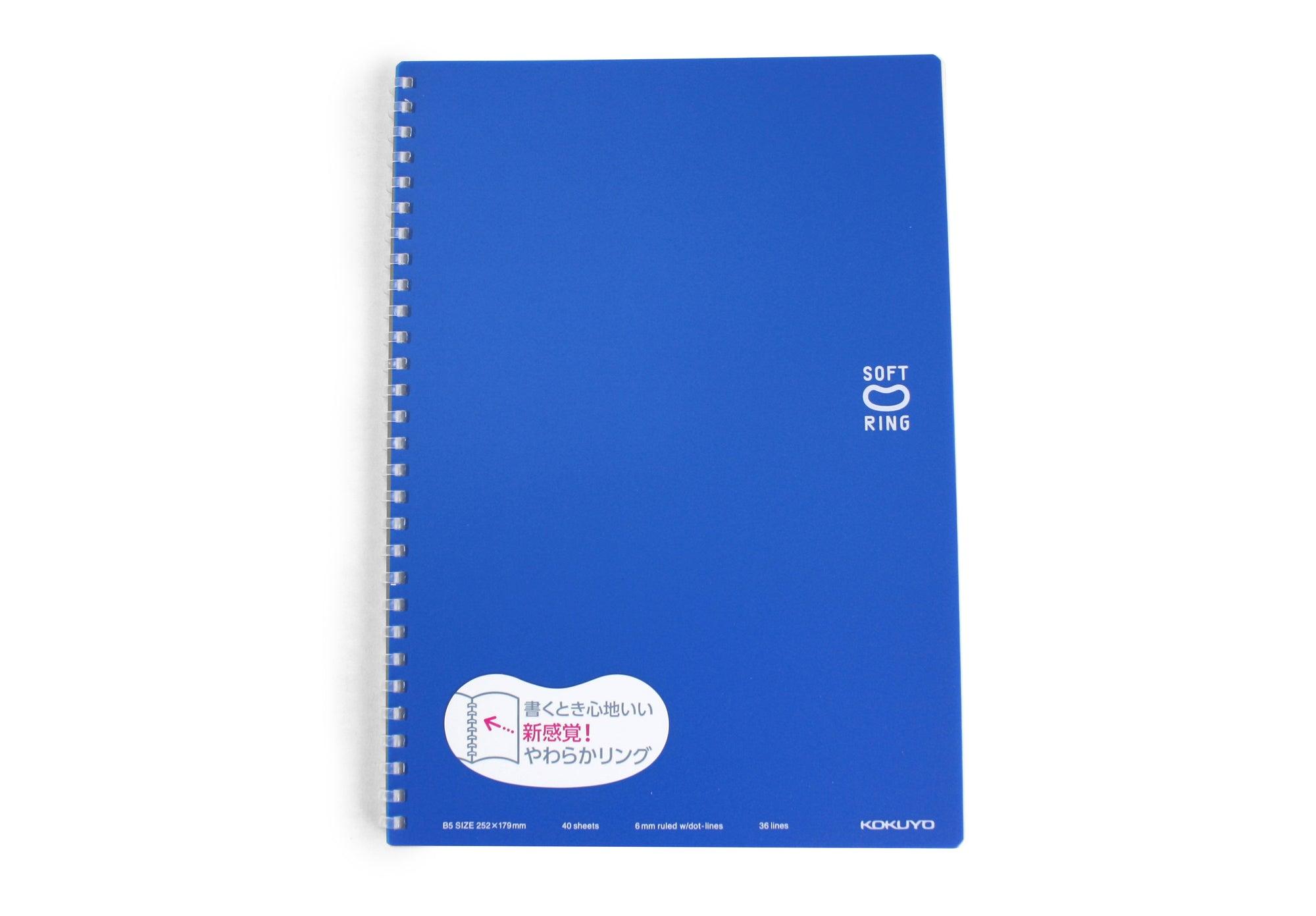 Kokuyo Soft Ring Notebook B5, 252mm x 179mm. Lined with dots. - farangshop-co