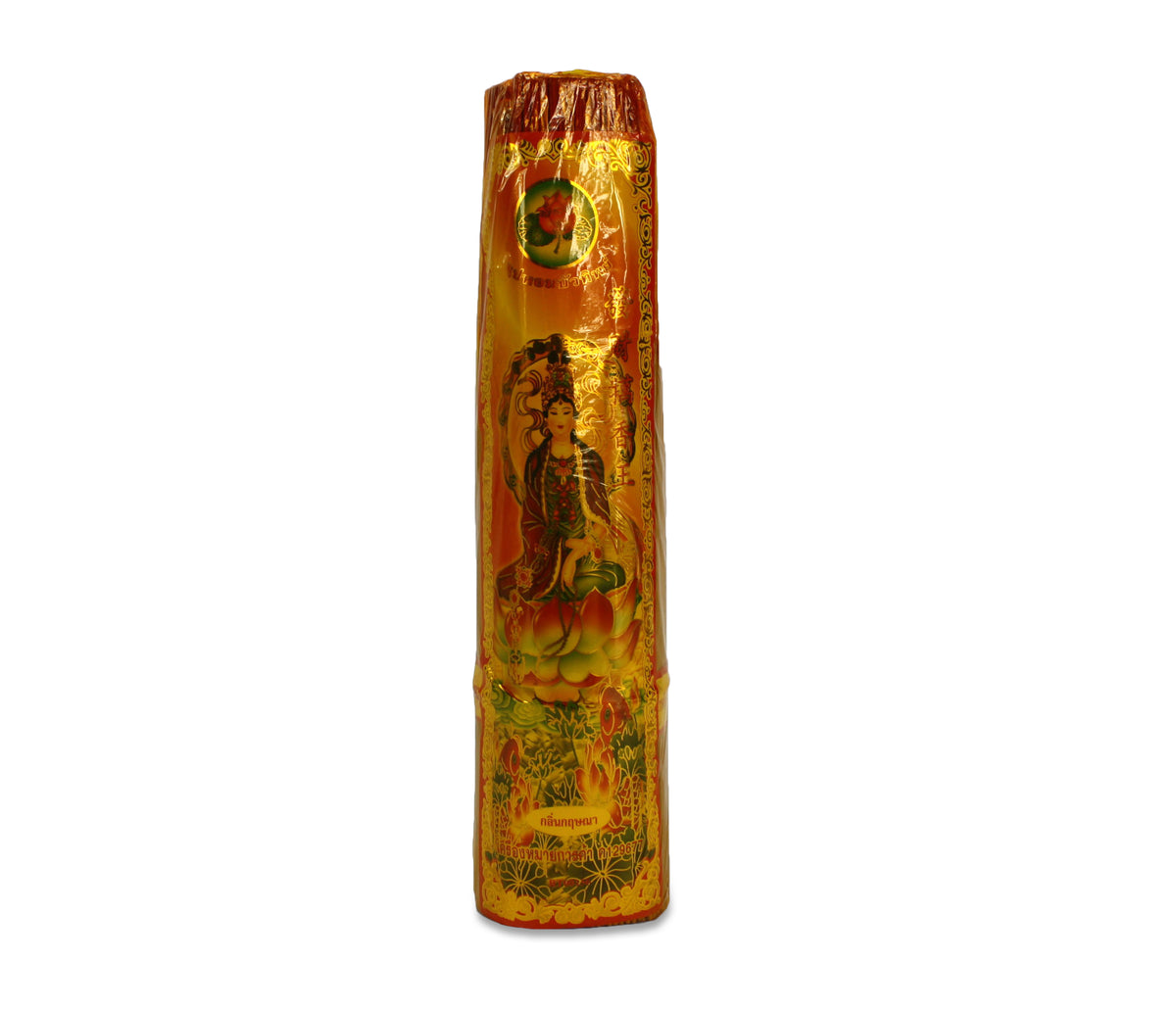 Authentic Temple Incense - Fragranced, Guanyin - large 650g pack. - farangshop-co