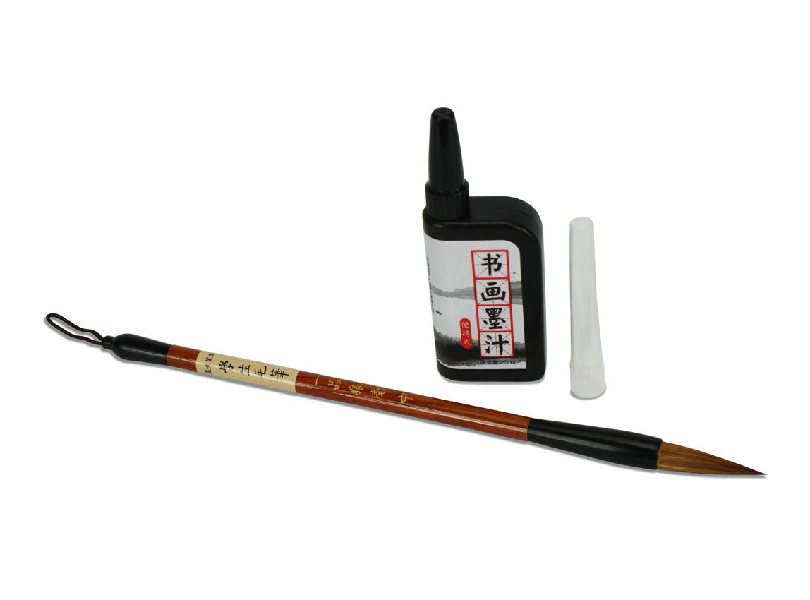 Calligraphy Brush Set with Ink for Japanese - Chinese Calligraphy. HAWB0351 - farangshop-co