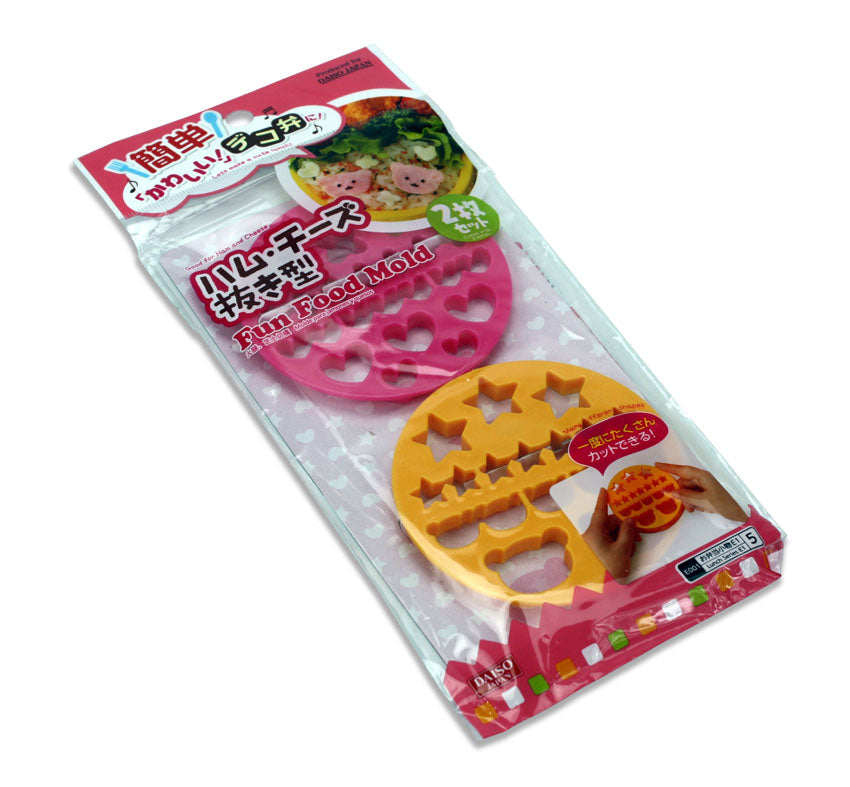 Cute Japanese Food Mold for Kids bento box meals - 2 piece set - farangshop-co