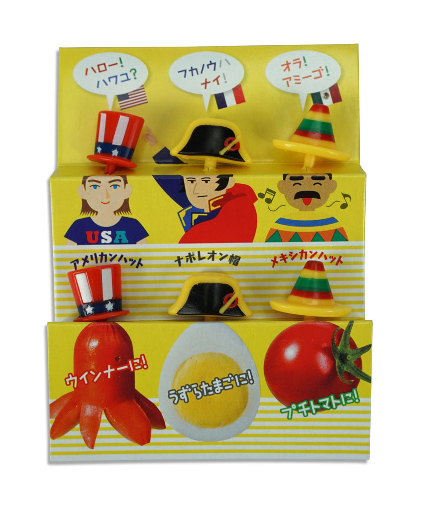 Cute Japanese Food Picks for Kids Bento Box Lunch - Hats of the World Designs - farangshop-co