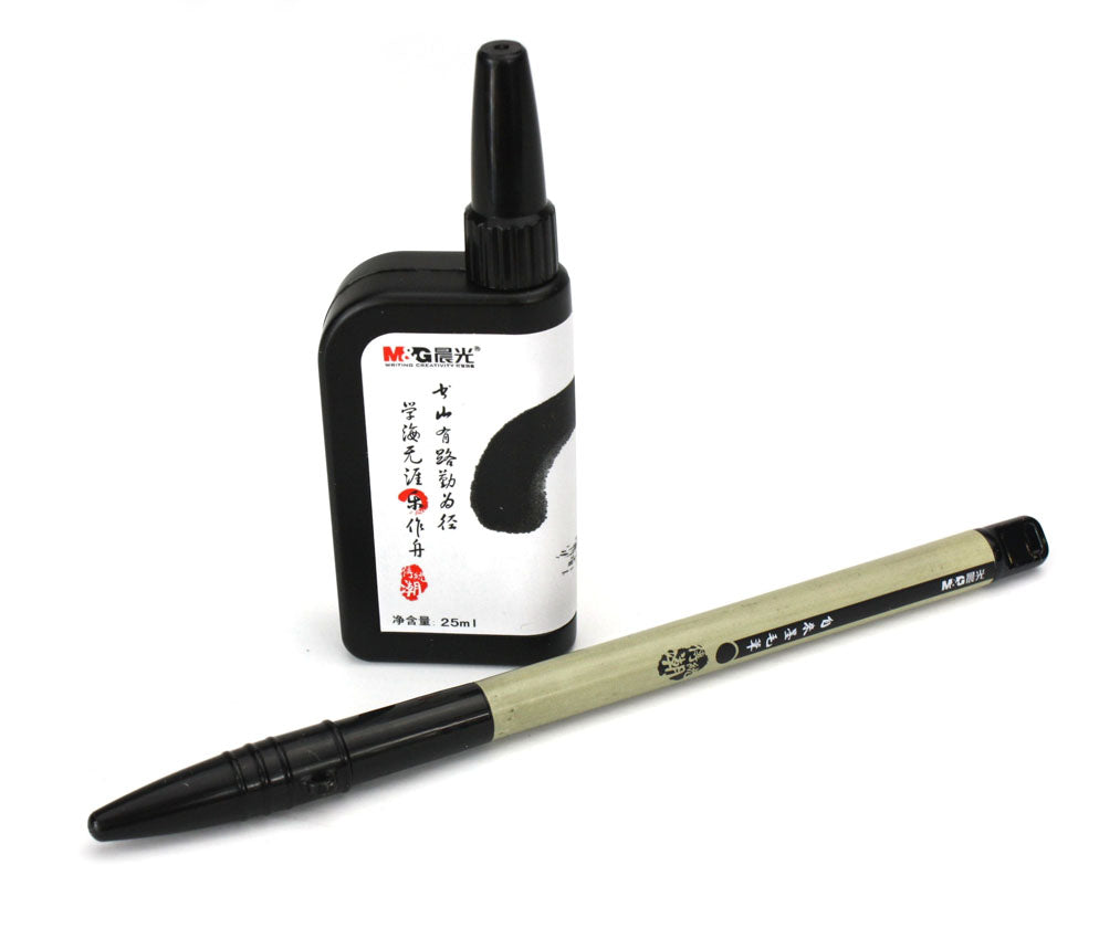 Calligraphy Brush Pen with Refillable Ink for Japanese - Chinese Calligraphy, HAWB0243 - farangshop-co