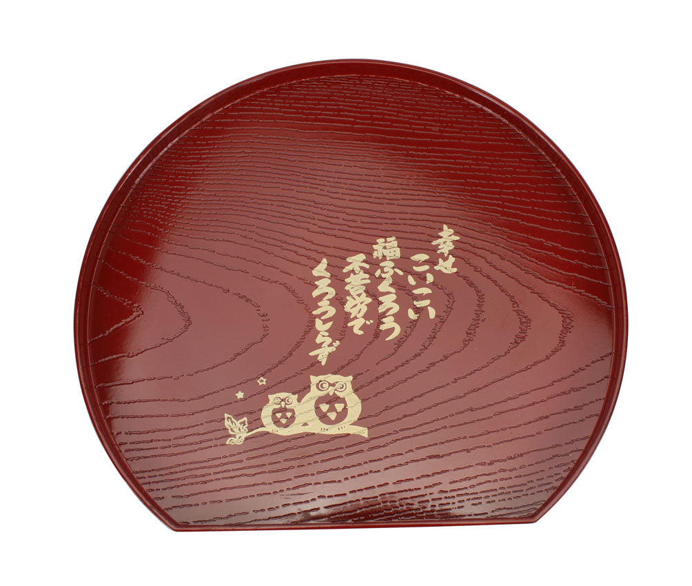 Japanese Lacquer Serving Tray, Red Owl Design, for Sushi Sashimi, Tea Set or Sake Set - farangshop-co