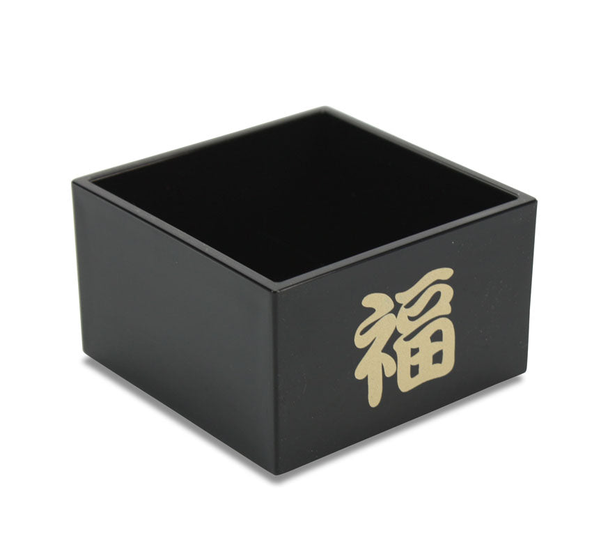 Black Masu Compartment Box - Standard Japanese Rice Measure or Condiment Box, Small 0.18 litres - farangshop-co