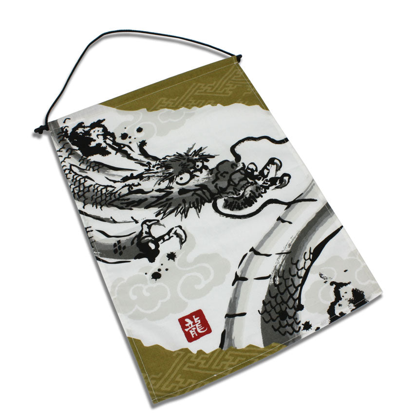 Japanese Noren Curtain Restaurant Banner, Flag - Dragon - farangshop-co