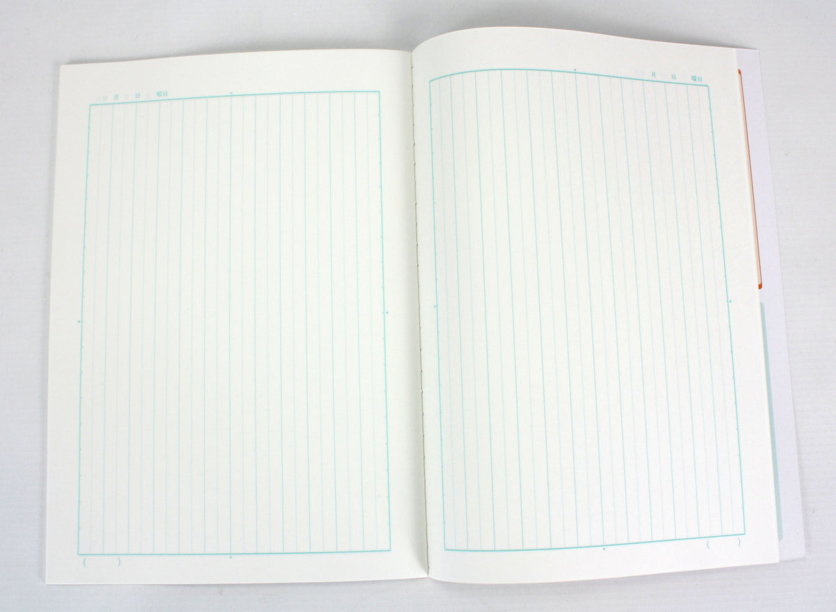 Kyokuto Japanese writing workbook B5: Vertical Lines - farangshop-co