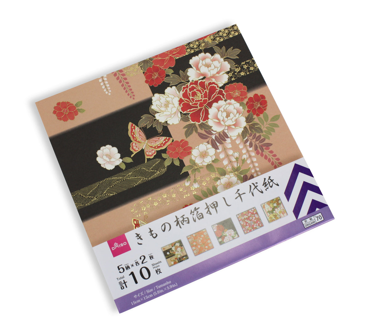 Chiyogami Origami Paper: 5 Floral Kimono Designs. Total 10 Sheets. - farangshop-co
