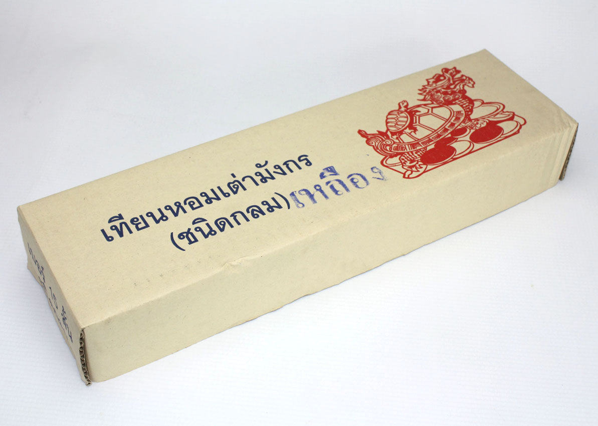 Very Large Thai Temple Candles - Boxed Pair - Different Sizes - farangshop-co