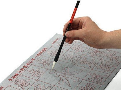 Chinese Calligraphy M&G 2 Brush set with reusable practice cloth, HAWB0352 - farangshop-co