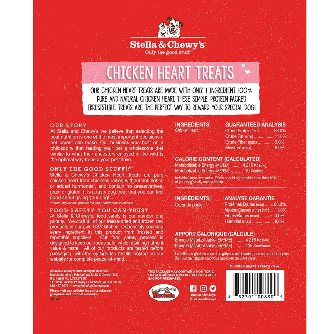 Stella & Chewy's Chicken Heart Dog Treats (3oz)
