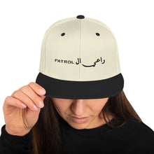 Load image into Gallery viewer, Patrol  راعي ال Snapback Hat