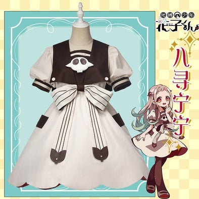 Toilet-Bound Yashiro Nene Cosplay Costume