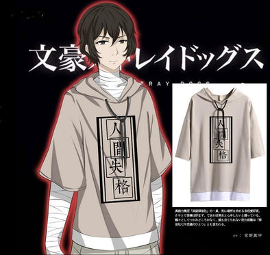 Bungou Stray Dogs: No Longer Human Sweatshirt
