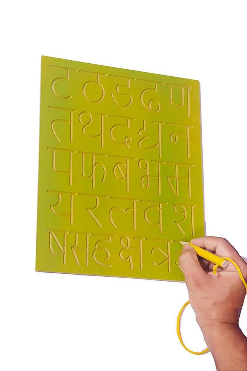 Wooden Tray for Hindi Alphabet Writing Practise for Kids