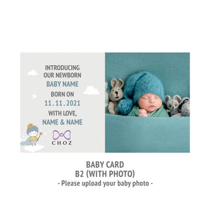 Bundle of Joy Set B