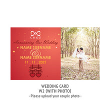 Load image into Gallery viewer, Pick & Choz Wedding Premium
