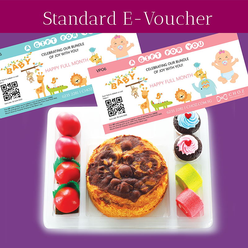 VS01 Premium E-Voucher (Standard/ Personalized)
