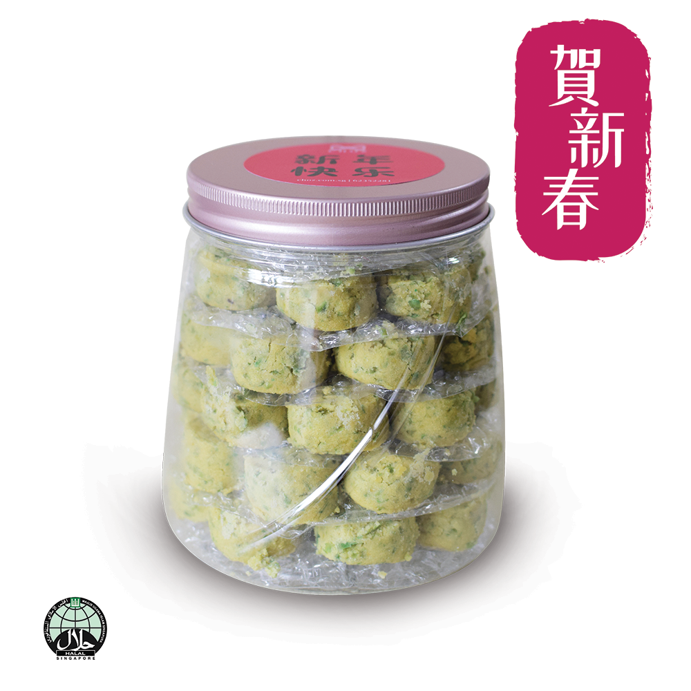 Green Peas Cookies (U.P $16.80)
